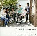 【新品】邦楽CD V6/ジャスミン (初回限定盤 B)【10P01Sep13】【画】