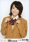 【中古】生写真(AKB48・SKE48)/アイドル/SKE48 矢方美紀/腰上/制服/オキドキ/全国握手会限定生写真