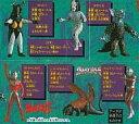 【中古】トレーディングフィギュア 全6種セット 「HG ウル...