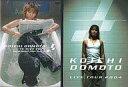 【エントリーでポイント10倍!(9月26日01:59まで!)】【中古】邦楽DVD 堂本光一 / KOICHI DOMOTO LIVE TOUR 2004 1/2[初回生産限定版]