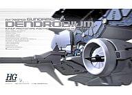 【送料無料】【smtb-u】【中古】プラモデル プラモデル 1/144 HGUC RX-78GP03 デンドロビウム ...