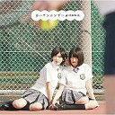 【中古】邦楽CD 乃木坂46 / おいでシャンプー[Type-C / DVD付](生写真、握手会参加...