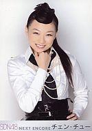 【中古】生写真(AKB48・SKE48)/アイドル/SDN48 チェン・チュー/上半身・左手腰・右手あご/「NEXT ENCORE」NHKホール会場限定生写真