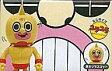 【中古】トレーディングフィギュア ロビンマスク「キン肉マン×PansonWorks トイフル」【タイムセール】