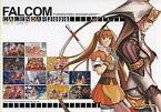 【中古】カレンダー FALCOM 2006年度卓上カレンダー