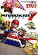 【中古】攻略本 3DS マリオカート7 任天堂公式ガイドブック【中古】afb