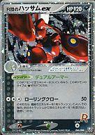 トレーディングカード・テレカ, トレーディングカードゲーム PCG 066084 Rex