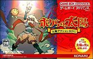 テレビゲーム, その他 GBA ()