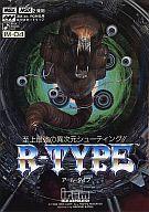 ゲーム, その他 MSXMSX2 ROM R-TYPE