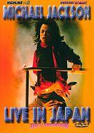 【b0426】【中古】輸入洋楽DVD MICHAEL JACKSON / LIVE IN JAPAN [輸入盤]【10P11May12】【画】