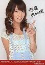 【中古】生写真(AKB48・SKE48)/アイドル/SDN48 佐藤由加理/AKB48×B.L.T.2009CALENDAR-3RD09/139