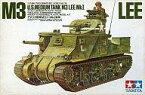 【中古】プラモデル 1/35 アメリカ陸軍 M3リーMk.I 戦車 「ミリタリーミニチュアシリーズ No.39」 [35039]