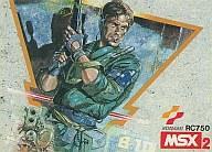 ゲーム, その他 MSX2 ROM METAL GEAR ()