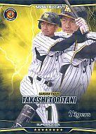 【新品】ベースボールオールスターズ/Nippon Professional Baseball 2012 第1弾 オープニング...