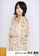 【中古】生写真(AKB48・SKE48)/アイドル/SKE48 矢方美紀/花柄ワンピース・後ろ手組み/2011.10/公式生写真