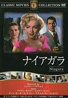 【中古】洋画DVD ナイアガラ Niagara【10P13Nov14】【画】