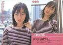 【中古】コレクションカード(女性)/Girls! G-23 : 上野なつひ/Girls!