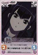 トレーディングカード・テレカ, トレーディングカードゲーム 1824!P27.5RChara OS 1.00 IT-067R R