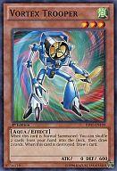 【中古】遊戯王/英語版/スターホイル/Battle Pack:Epic Dawn BP01-EN199 [スターホイル] : Vortex Trooper/エア・サーキュレーター
