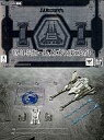 【中古】フィギュア S.H.MonsterArts UX-0...