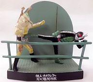 Kamen Rider 2 2 3