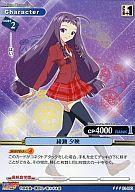 トレーディングカード・テレカ, トレーディングカードゲーム R!ANIME FINAL 01-093 R
