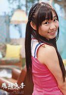 【中古】生写真(AKB48・SKE48)/アイドル/AKB48 須田亜香里/「フライングゲット」特典【10P19M...