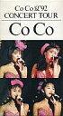 【中古】邦楽 VHS CoCo/夏'92 コンサート・ツアー【P27Mar15】【画】