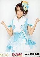 【中古】生写真(AKB48・SKE48)/アイドル/SKE48 佐藤聖羅/膝上/「SKE専用劇場は秋までにできる...