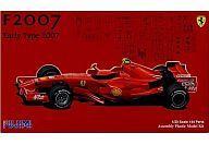 【送料無料】【smtb-u】【新品】プラモデル プラモデル 1/20 フェラーリF2007 オーストラリアGP...