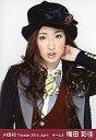 【中古】生写真(AKB48・SKE48)/アイドル/AKB48 梅田彩佳/上半身/劇場トレーディング生写真セット2012.April