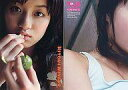【中古】コレクションカード(女性)/BOMB CARD LIMITED 021 : 三宅ひとみ/レギュラーカード/BOMB CARD LIMITED