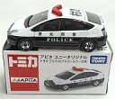 ミニカー アピタ ユニーオリジナル トヨタ プリウス パトロールカー仕様 (ホワイト×ブラック)「トミカ」