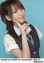 【中古】生写真(AKB48・SKE48)/アイドル/SDN48 佐藤由加理/AKB48×B.L.T. 2008 SKYBLUE07/065-A