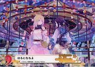 トレーディングカード・テレカ, トレーディングカード 10010002 TRADING CARDGAME 062