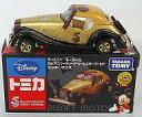 【中古】ミニカー 5thアニバーサリー ドリームスターゴールド ミッキーマウス(ゴールド) 特別仕様車 「トミカ ディズニーモータース」