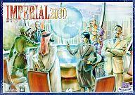 【中古】ボードゲーム インペリアル 2030 (Imperial 2030) [日本語訳付き]