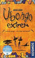 【中古】ボードゲーム ウボンゴエクストリームミニ (Ubongo Extrem Mini)