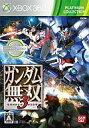 【中古】XBOX360ソフト ガンダム無双3[プラチナコレクション]