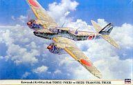 プラモデル・模型, 飛行機・ヘリコプター  148 45 w TX40 09781
