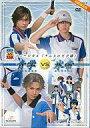 【中古】その他DVD ミュージカル テニスの王子様 2nd ...