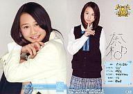 【中古】アイドル(AKB48・SKE48)/SKE48 トレーディングコレクション part3 R061 : 古畑奈和/ノーマルカード/SKE48 トレーディングコレクション part3
