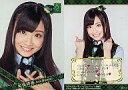 【エントリーでポイント10倍!(7月11日01:59まで!)】【中古】アイドル(AKB48・SKE48)/SKE48 トレーディングコレクション part3 R103 : 柴田阿弥/ノーマルカード/SKE48 トレーディングコレクション part3