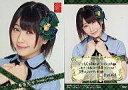 【中古】アイドル(AKB48・SKE48)/SKE48 トレーディングコレクション part3 R089 : 秦佐和子/ノーマルカード/SKE48 トレーディングコレクション part3