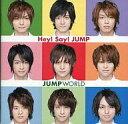【中古】邦楽CD Hey!Say!JUMP / JUMP WORLD[DVD付初回限定盤]【画】
