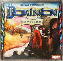 【中古】ボードゲーム ドミニオン 陰謀 日本語版 (Dominion: Intrigue)【タイムセール】