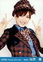 【中古】生写真(AKB48・SKE48)/アイドル/AKB48 光宗薫/上半身・両手ピース/劇場トレーディング生写真セット2012.may【マラソン201207_趣味】【マラソン1207P10】【画】