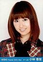【エントリーでポイント10倍!(7月11日01:59まで!)】【中古】生写真(AKB48・SKE48)/アイドル/AKB48 小林香菜/バストアップ/劇場トレーディング生写真セット2012.may