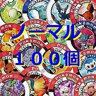 【中古】福袋 ポケモンバトリオ ノーマル100個セット【10P30Nov14】【画】