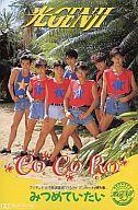 【中古】ミュージックテープ 光GENJI / CO CO RO 【05P04Jul15】【画】